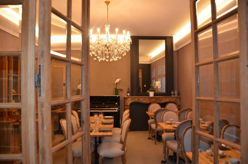 烏特勒庭院酒店