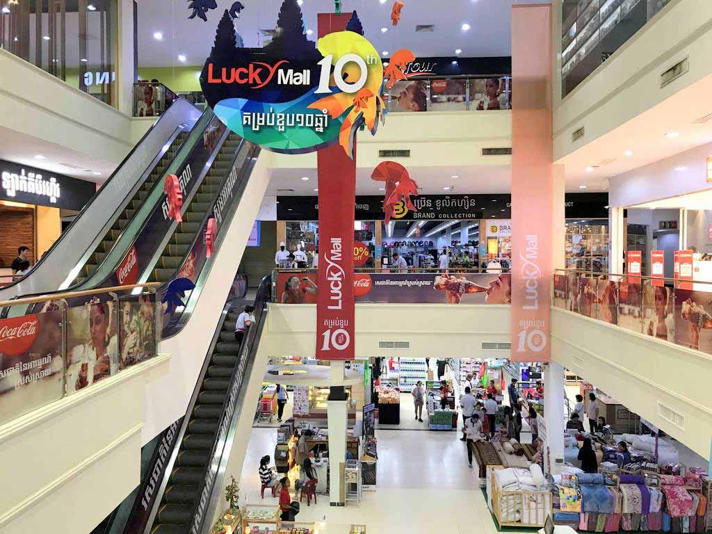 Lucky Mall 超市