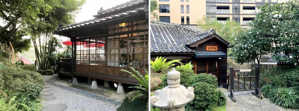 北投日式文物館