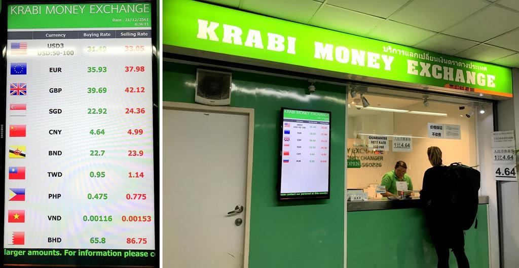 喀比機場換錢