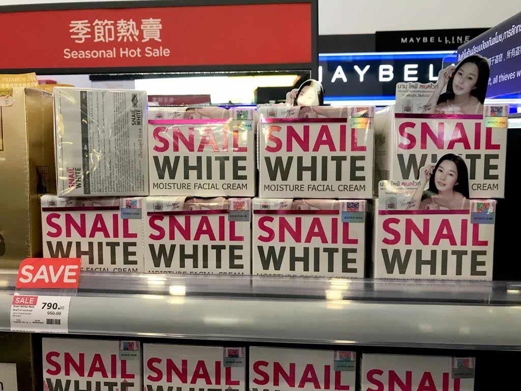 Snail White蝸牛霜