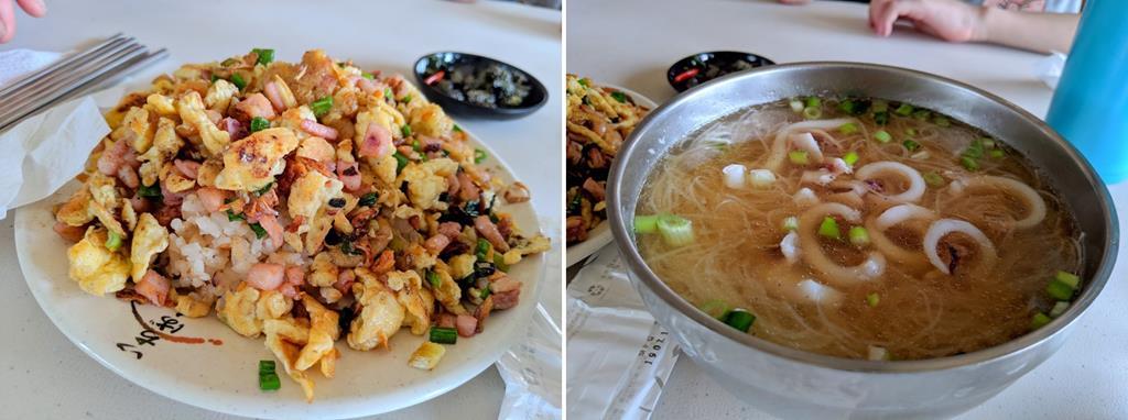 澎湖阿虹的店