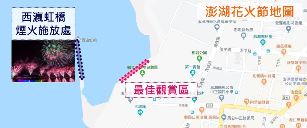 澎湖 花火節 地圖