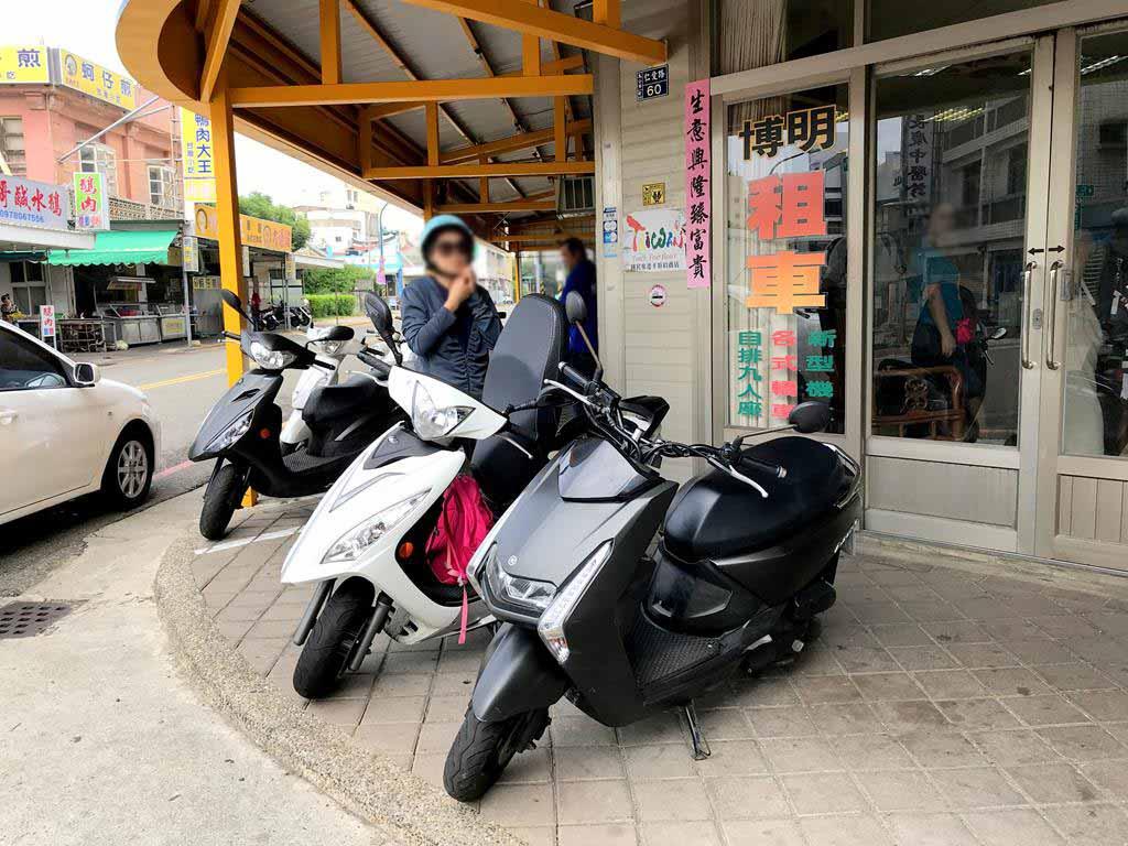Penghu scooter rental