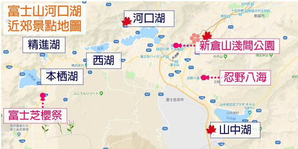 富士山近郊河口湖景點地圖