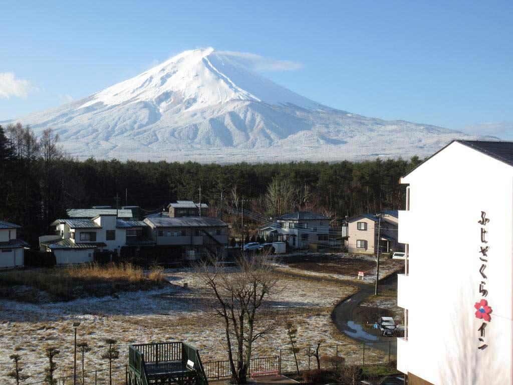 富士櫻酒店