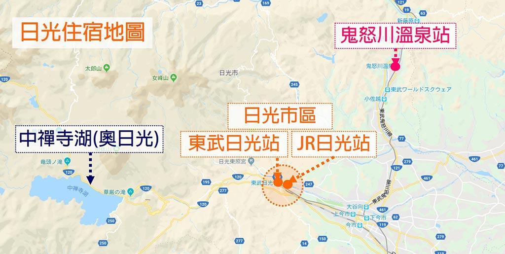 日光住宿地圖-nikko-hotel-map-(-nikko,-Kinugawa,-Lake-Chūzenji)