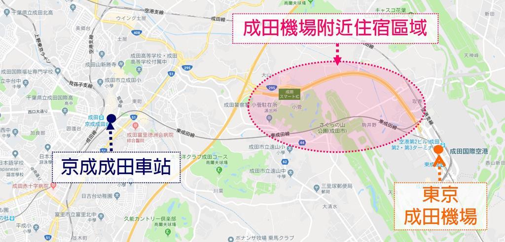 東京成田機場住宿地圖