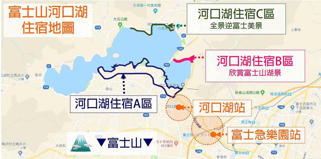 富士山河口湖住宿地圖