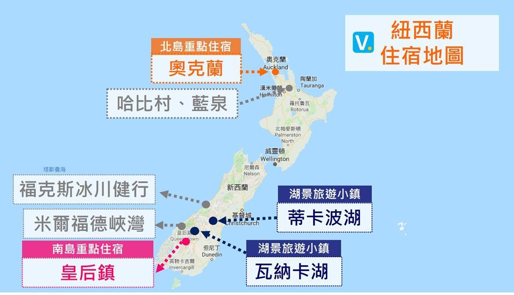 紐西蘭住宿地圖
