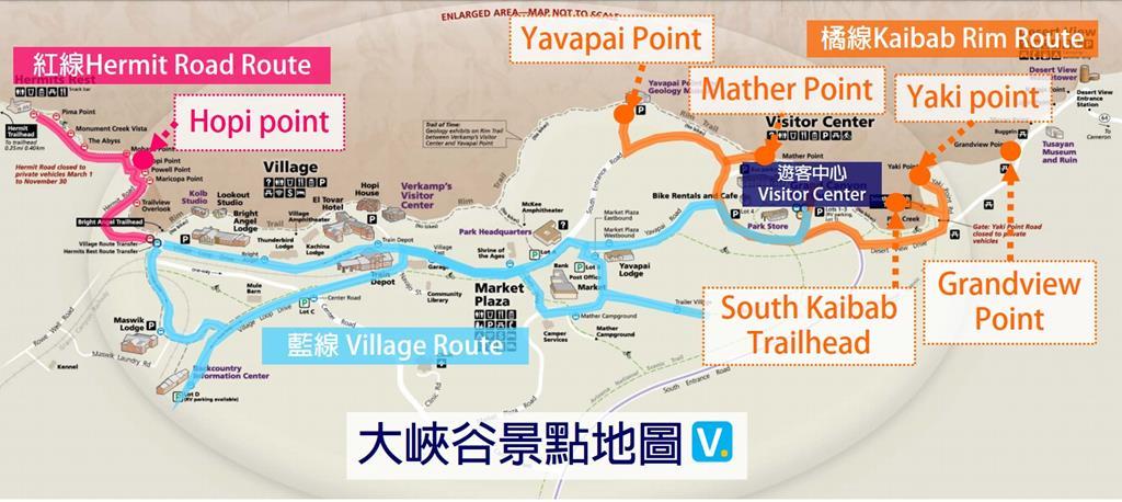 大峽谷景點地圖