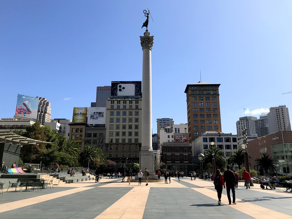 聯合廣場Union Square