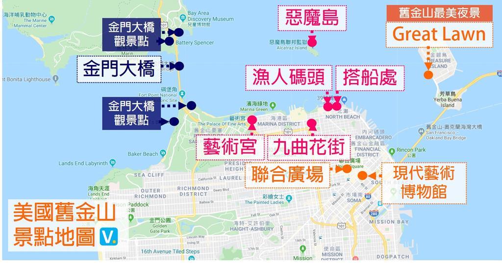 舊金山 景點地圖 San Francisco attractions map