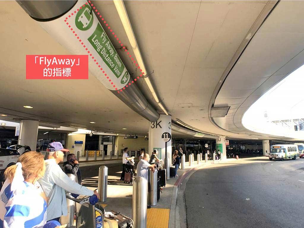 LAX airport -FlyAway