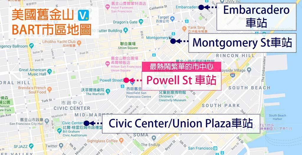 SFO-BART-downtown-map