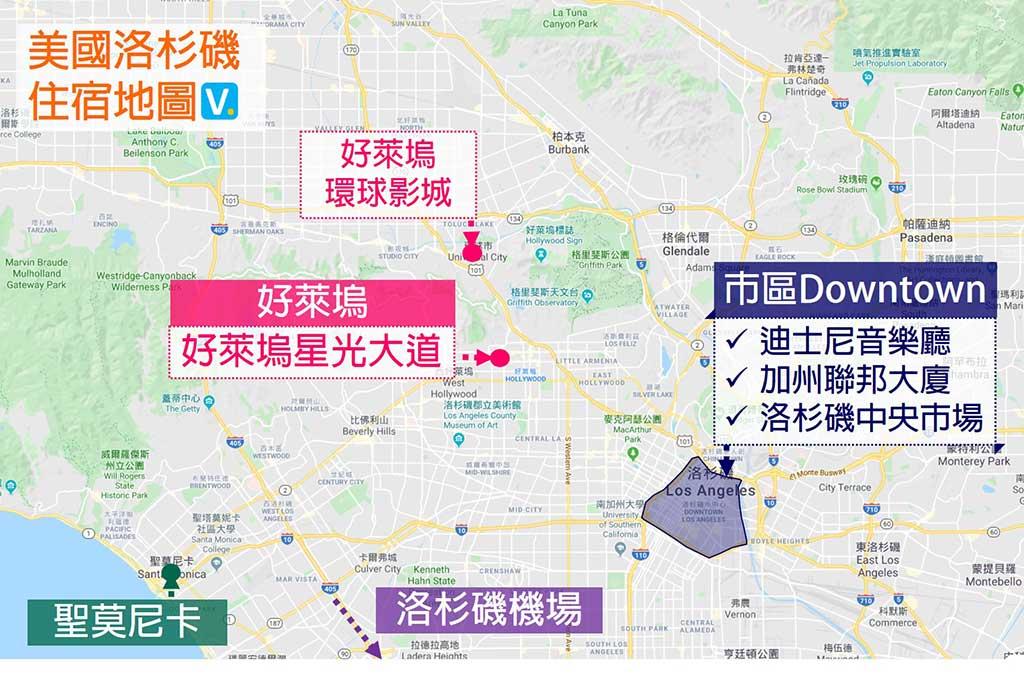 洛杉磯住宿區域地圖