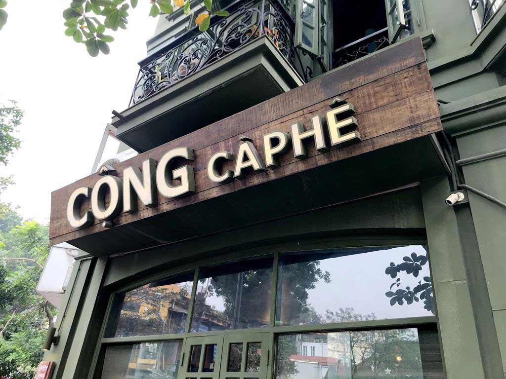 越式椰子咖啡CONG-CAPHE