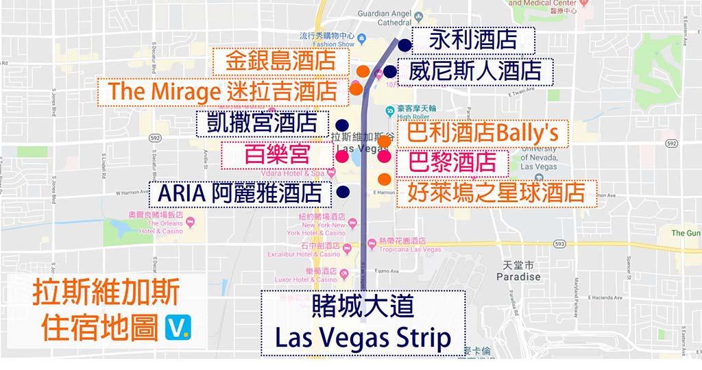 Las-vegas-hotel-map