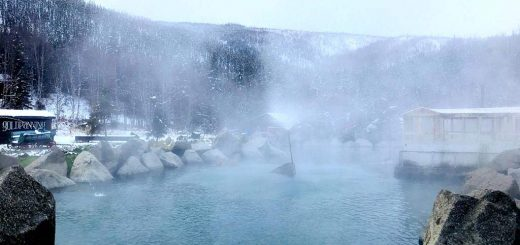 Chena-Hot-Springs-Resort