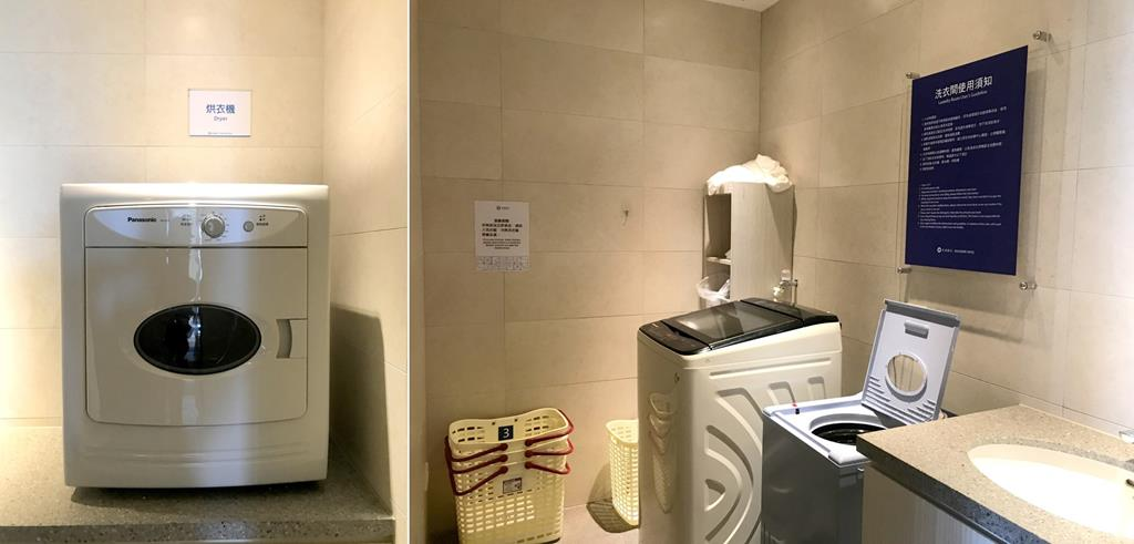 Laundry of Discovery hotel Penghu