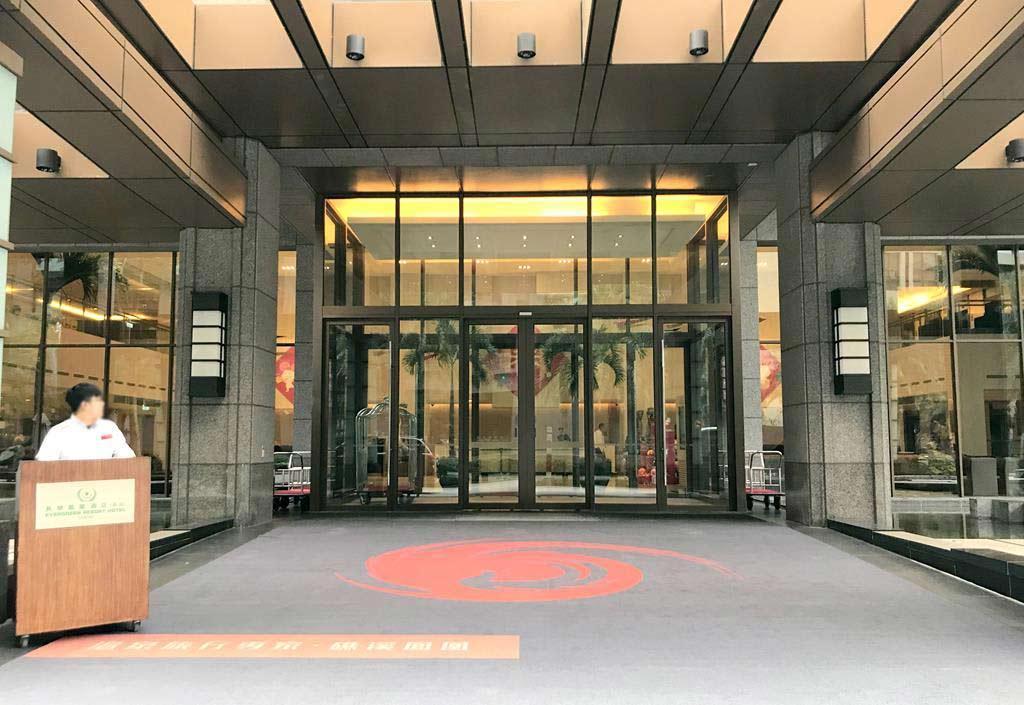 evergreen jiaosi hotel lobby