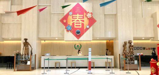 evergreen-jiaosi-hotel