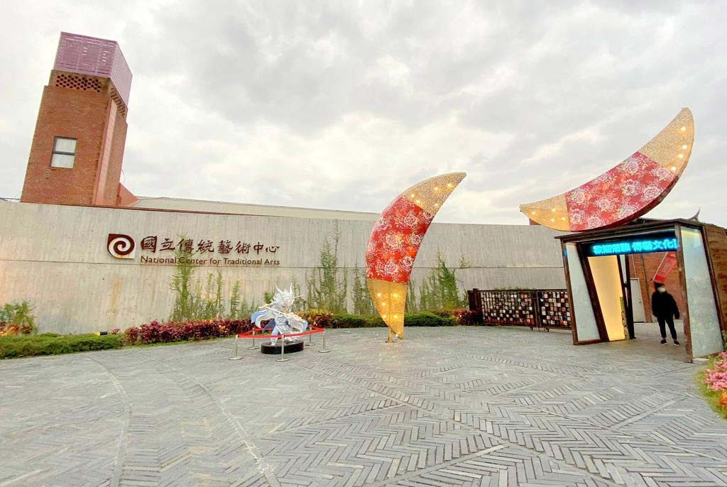 national center for traditional arts yilan entrance
