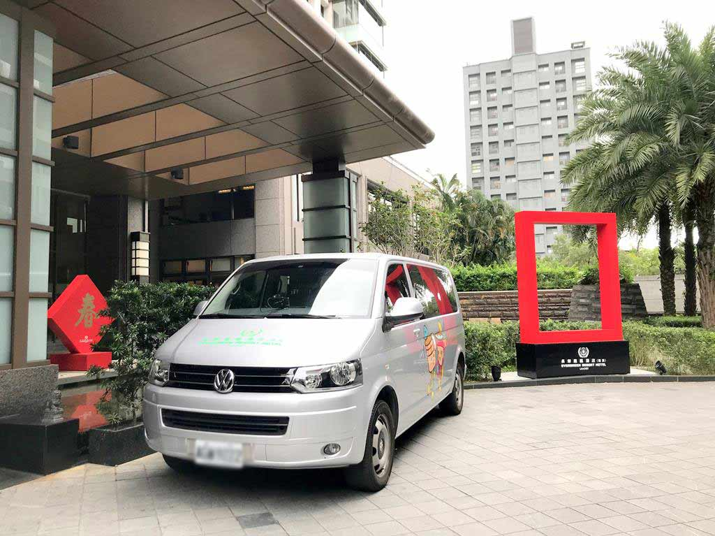 evergreen-jiaosi-hotel shuttle