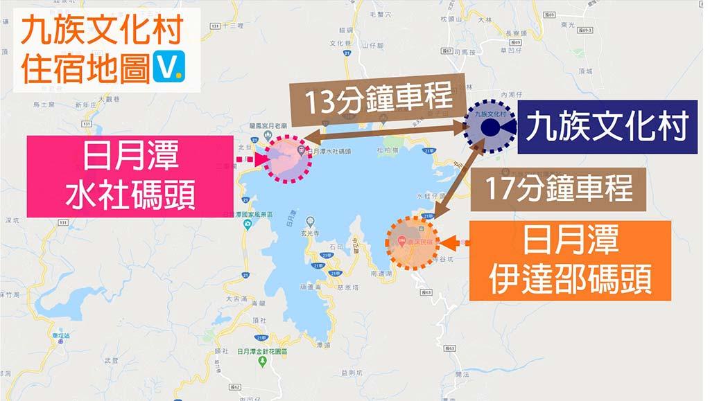九族文化村-住宿-地圖