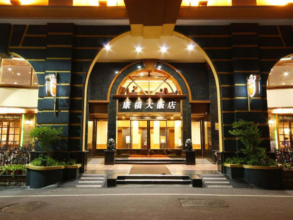 康橋大飯店 台東館