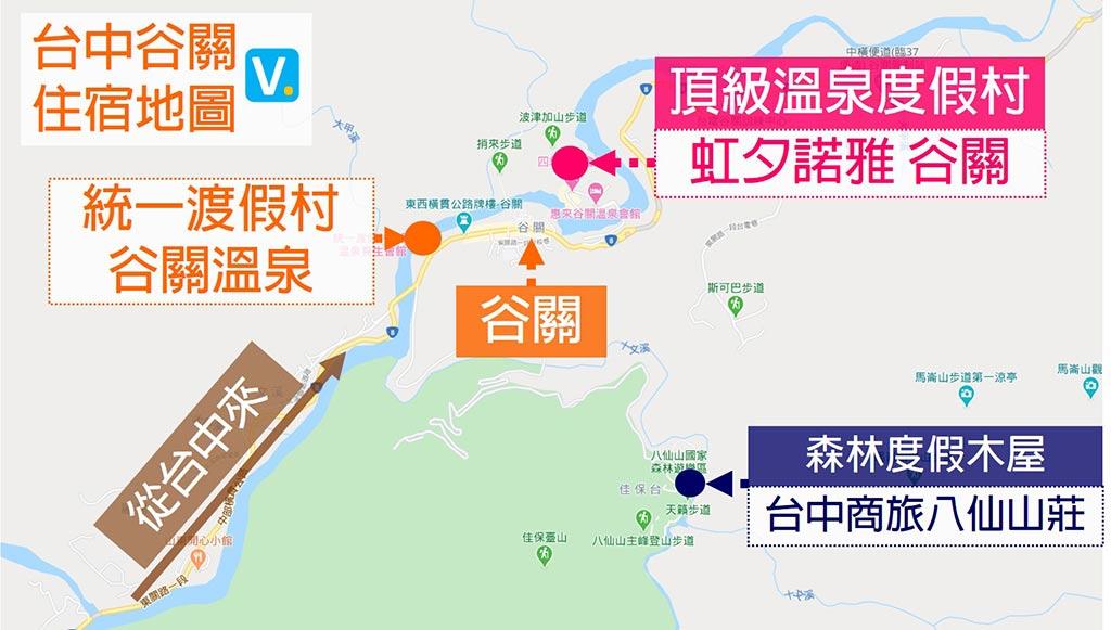 Guguan-hotel-map