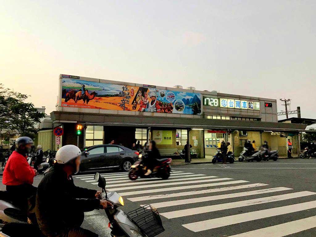 location-of-Shangri-La's-Far-Eastern-Plaza-Hotel-Tainan