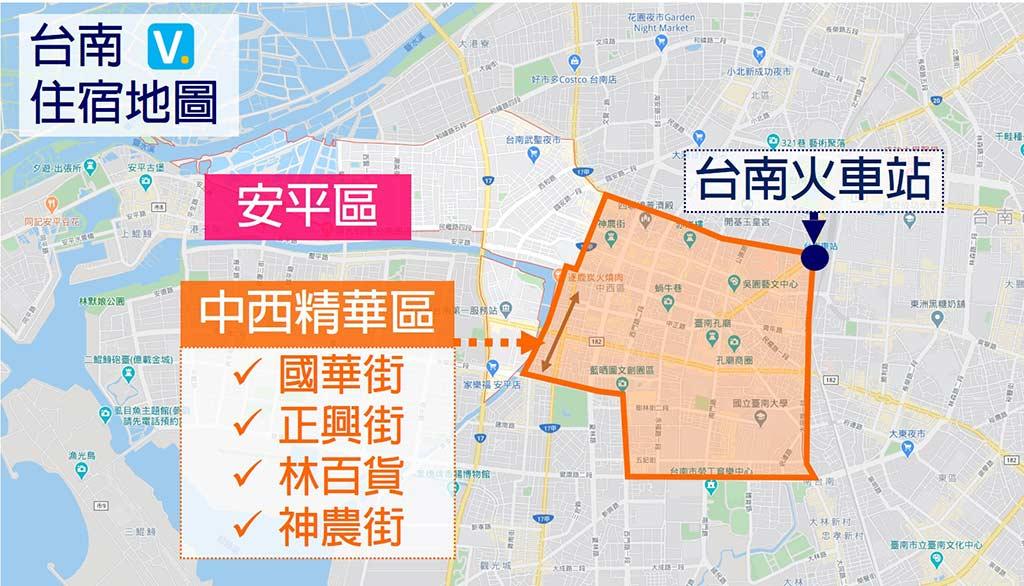 tainan-hotel-map