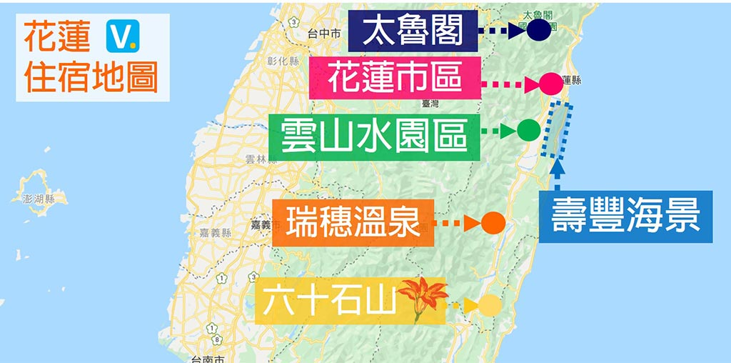 花蓮住宿地圖