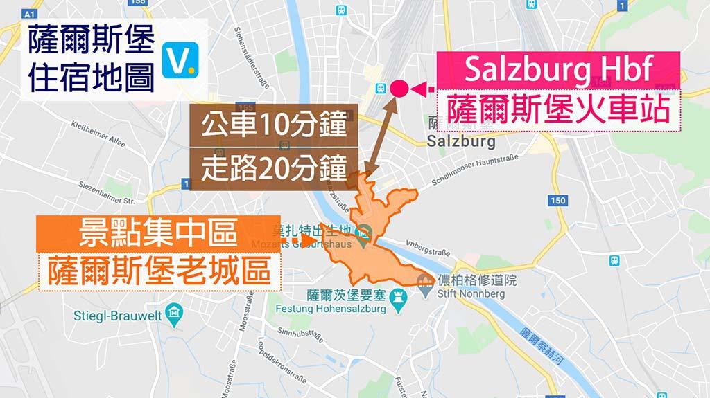 salzburg-hotel-area