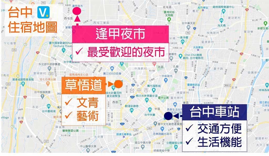 taichung-hotel-area