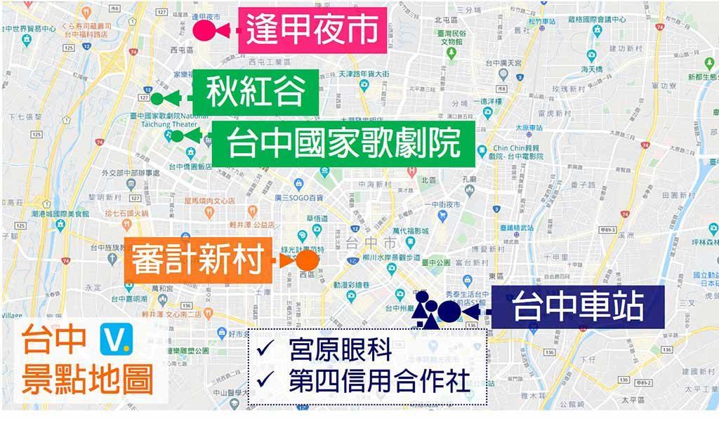 台中-景點-地圖