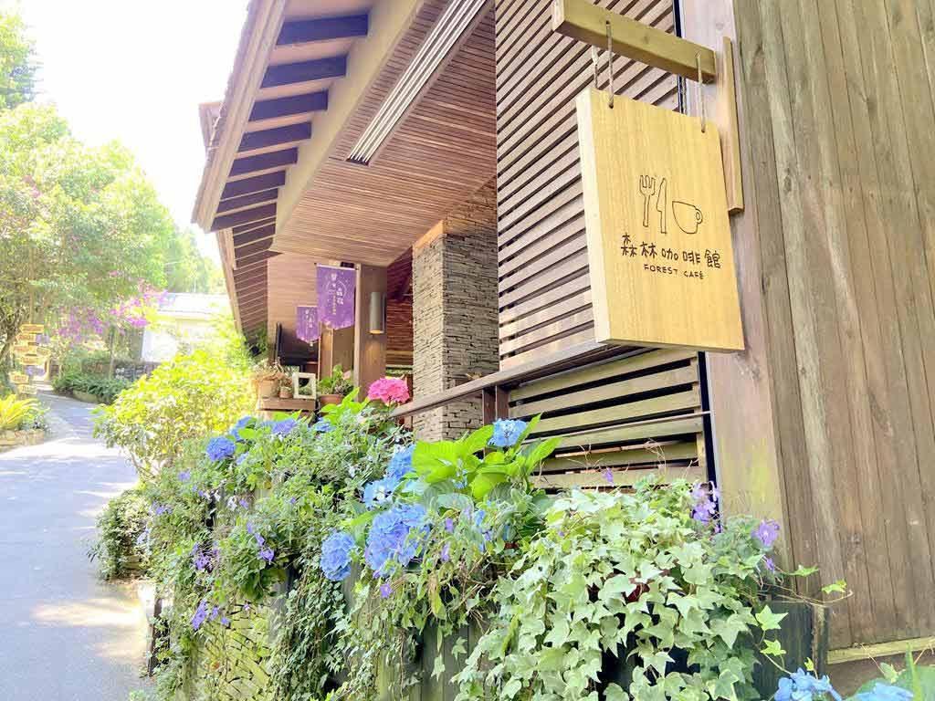 森林咖啡館