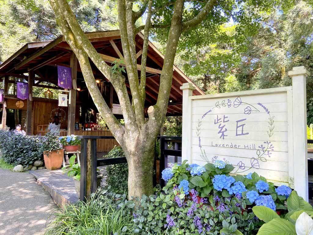 紫丘咖啡館