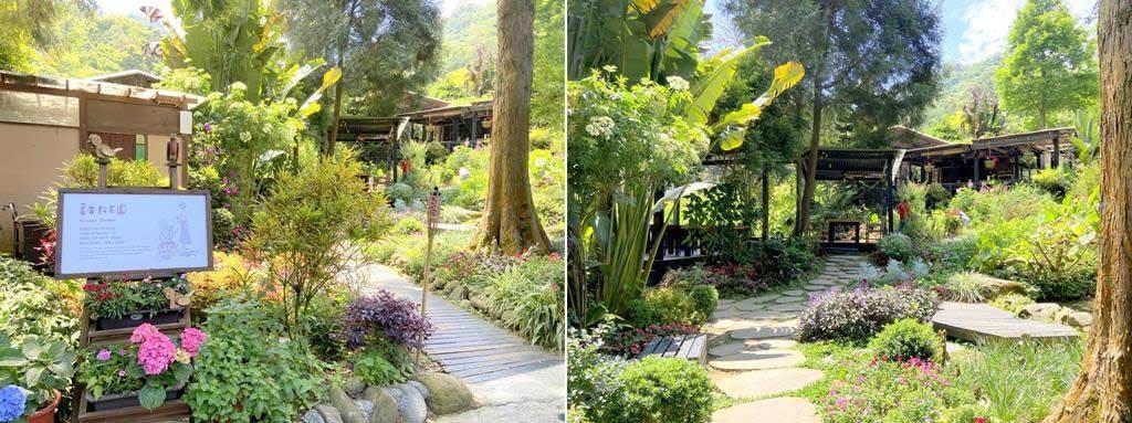 葛雷斯花園