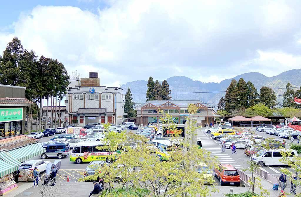 阿里山-停車場