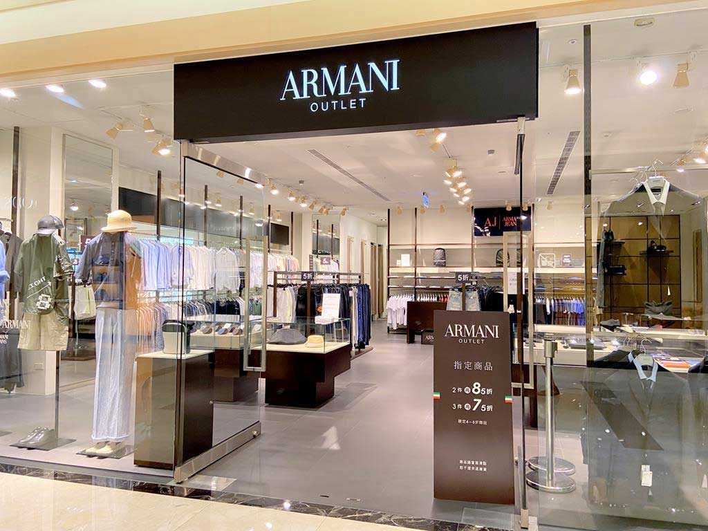 Armani Outlet 義大