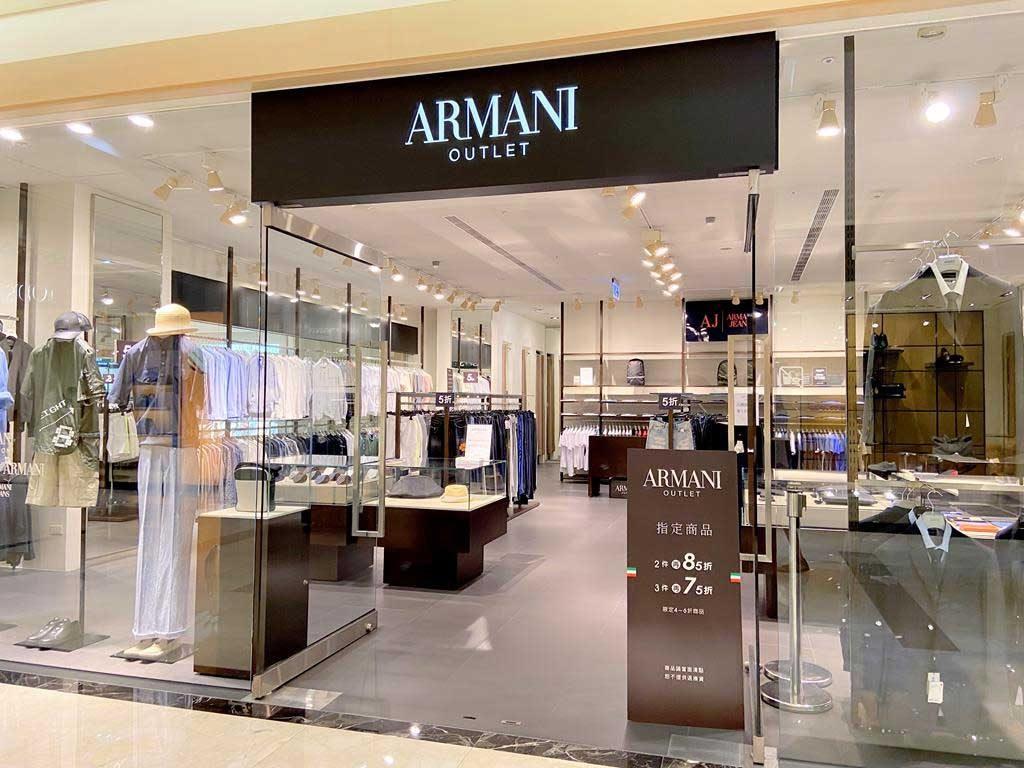Armani Outlet 義大