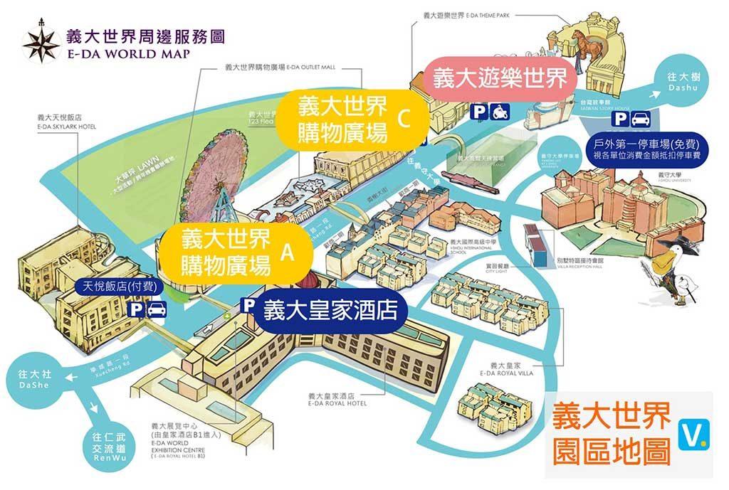 E-DA-Theme-Park-map