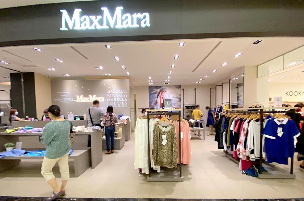 Max Mara 義大