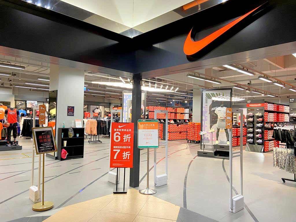 Nike 義大