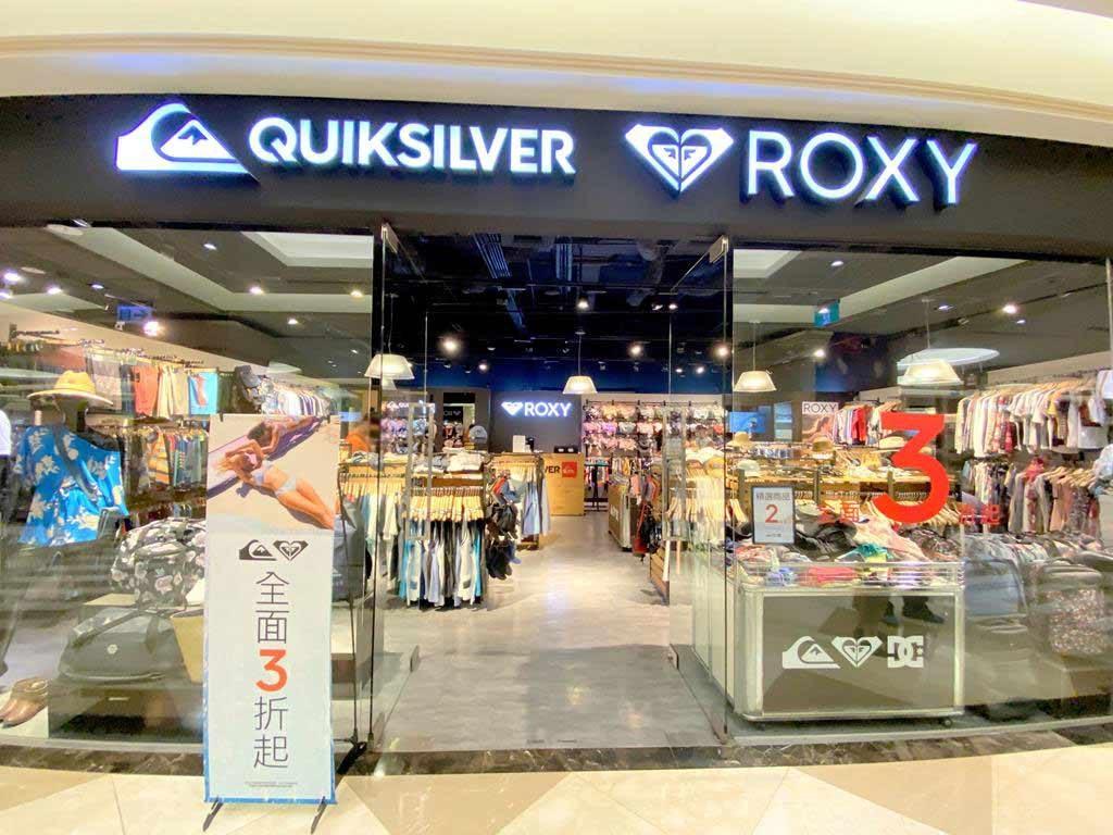 QUIKSILVER & ROXY 義大