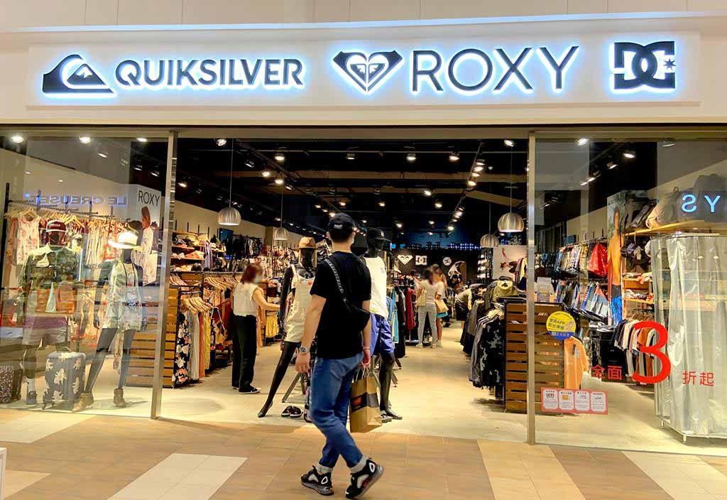 QUIKSILVER & ROXY