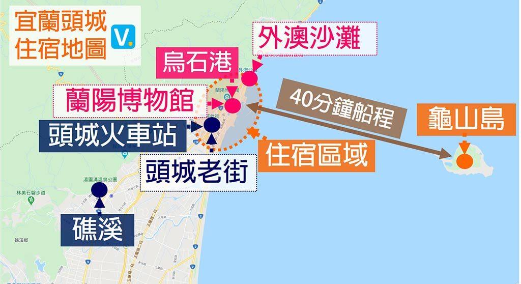 toucheng-hotel-area