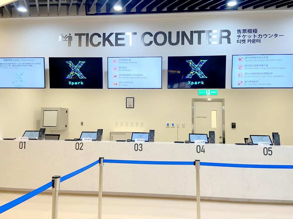 xpark ticket counter